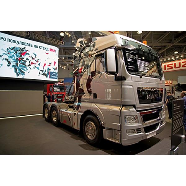 MAN Trucks & Hofbräu München